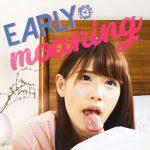 Early Moaning Suzumiya Kotone